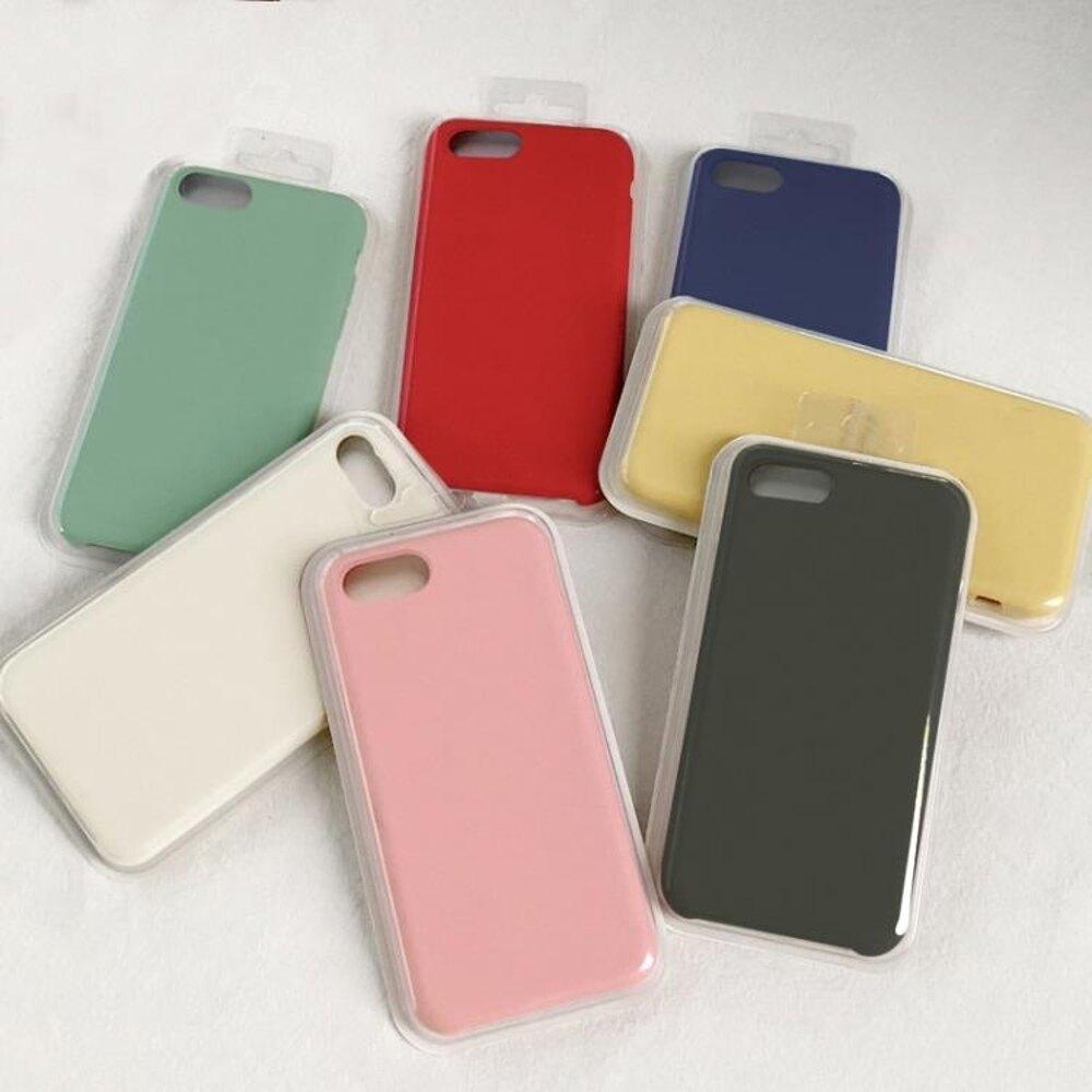 手机壳新款液態硅膠oppoR11手機殼 清涼一夏钜惠