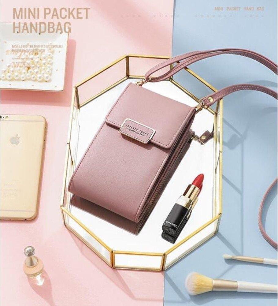 手機包 手機的小包包迷你小豎包包手機包女手機袋零錢包斜背包 傾城小鋪 母親節禮物
