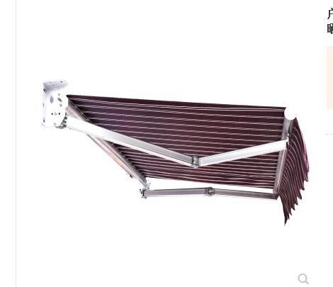 遮陽棚伸縮式鋁合金雨篷戶外加厚折疊遮陽蓬車棚陽臺手搖曲臂雨棚 【熱賣新品】 年會尾牙禮物