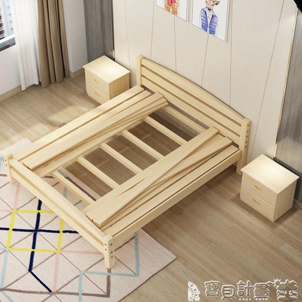 雙人床架 實木雙人床主臥現代簡約經濟型松木單人床成人出租房床架JD 寶貝計畫