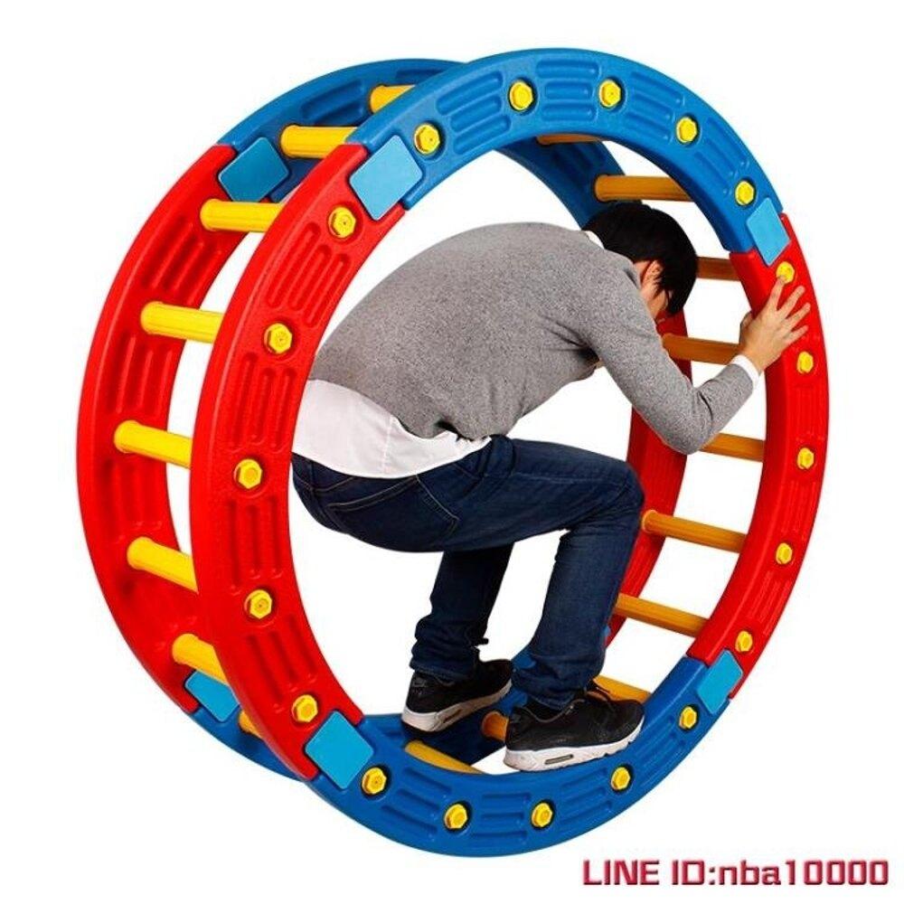 幼兒園兒童感統訓練器材四分之一圓 早教體能平衡板獨木橋搖滾圈JD CY潮流站