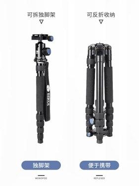 思銳A1005單反照相機三腳架 微單攝影攝像便攜三角架手機自拍支架 MKS宜品  聖誕節禮物