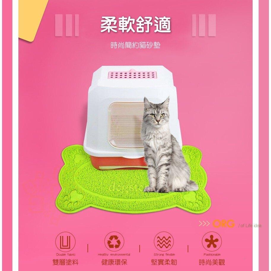 ORG《PT0023》多功能 防滑墊 寵物墊 貓砂墊 貓沙墊 腳踏墊 貓抓板 地墊 寵物用品 落砂墊 落沙墊 貓砂毯