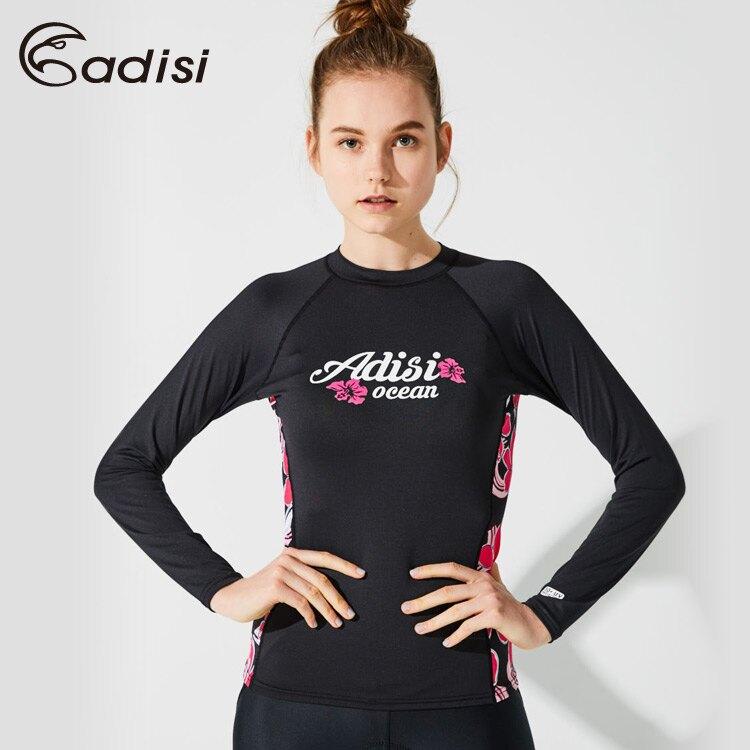 ADISI 女款長袖防磨衣AR1713129 (S-XL) / 城市綠洲 (UPF50+、防曬、防水母、衝浪、溯溪、浮潛、水上活動)