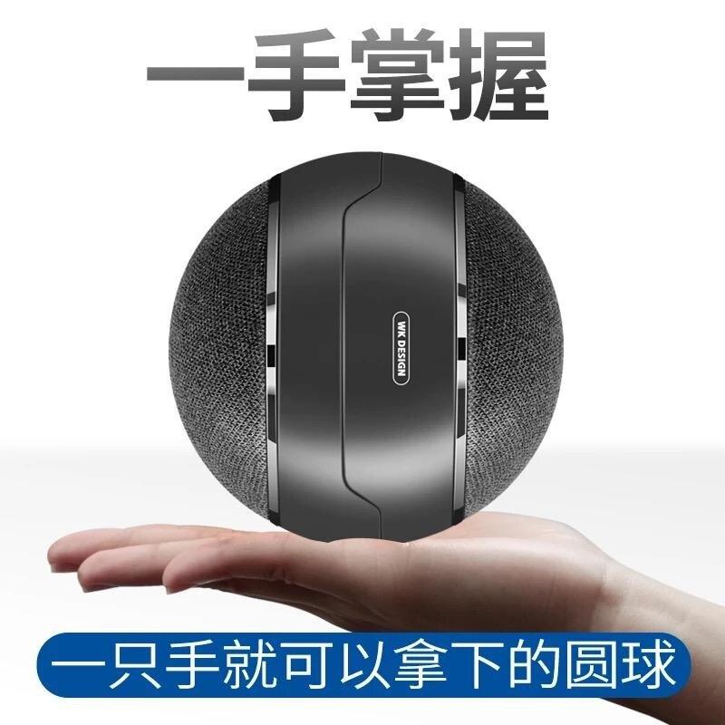 免運 24H現貨震撼來臨3D環繞立體磁吸喇叭3D環繞立體音效可分離式磁吸喇叭強勁震撼立體音響