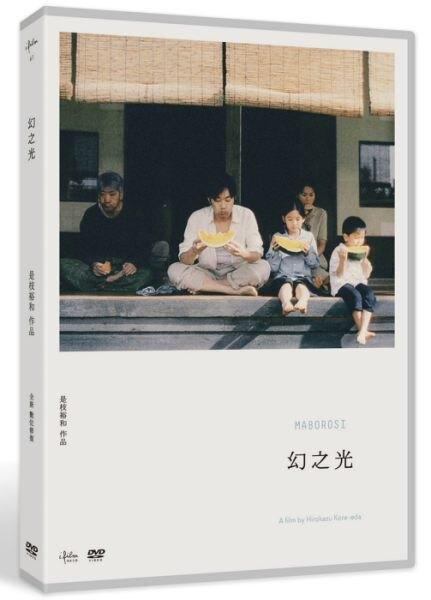 【停看聽音響唱片】【DVD】幻之光