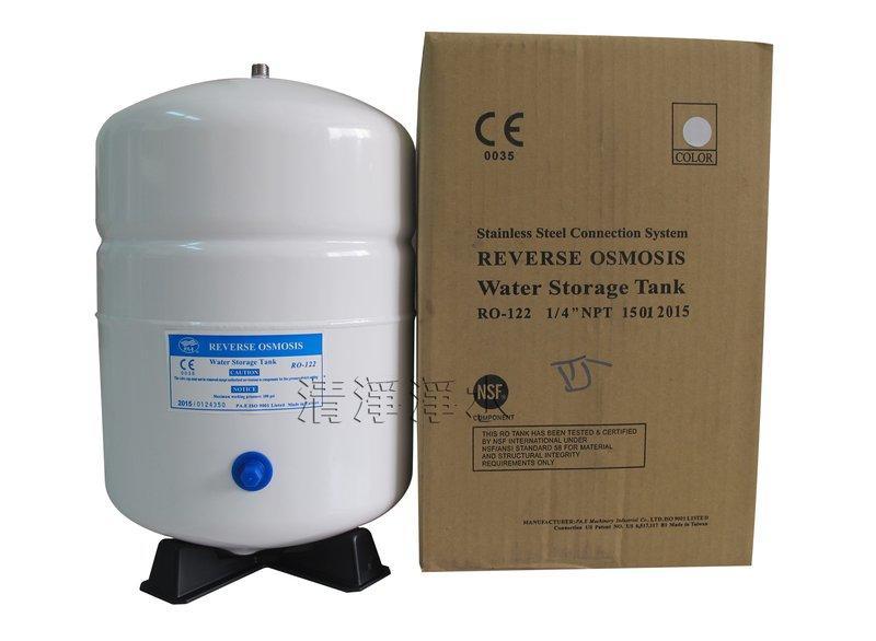 【大墩生活館】RO機用122儲水壓力桶 (NSF認證)400元。