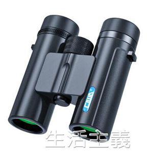 望遠鏡西灣海鷗10x26手機雙筒高倍清夜視超清兒童便攜演唱會專用望遠鏡