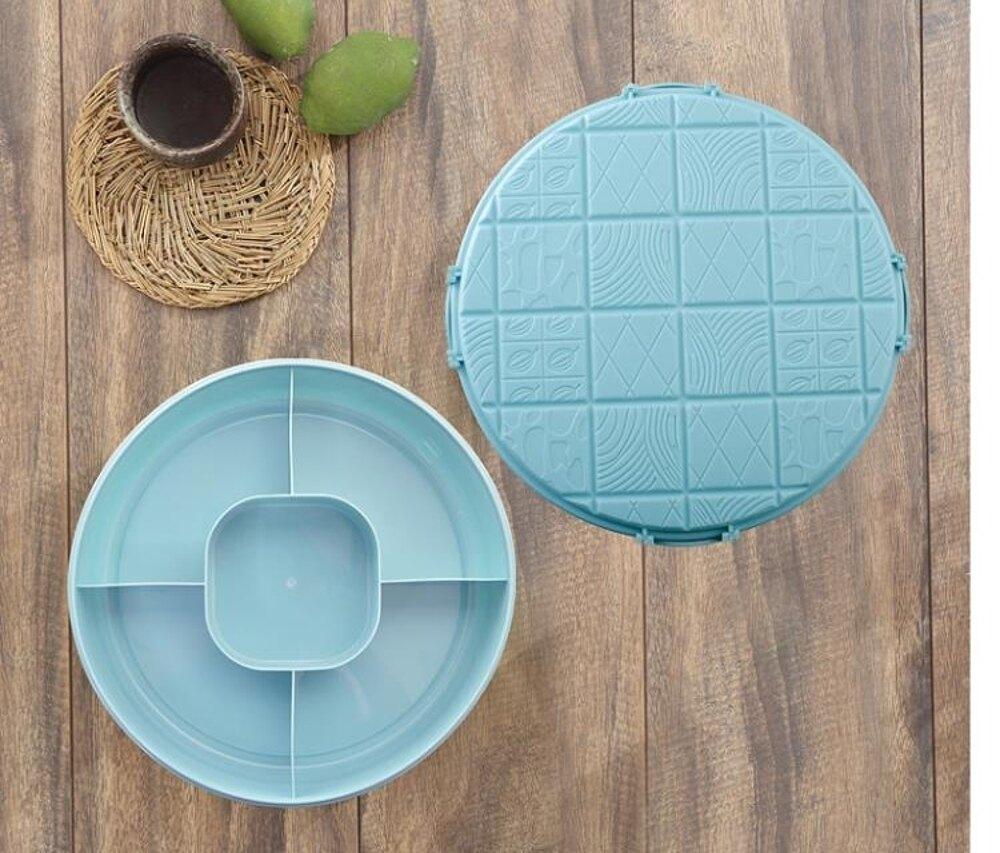 果盤 過年干果盒堅果客廳分格帶蓋水果糖果家用茶幾創意果盤瓜子盤果盒 曼慕衣櫃