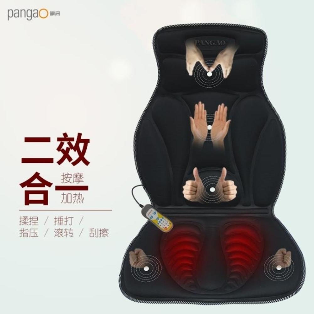 按摩 攀高多功能頸部腰部肩部按摩墊家用車載坐墊加熱揉捏震動按摩儀器DF 維多原創 免運