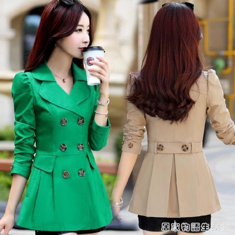 秋裝新款春秋韓版長袖修身短款外套女大碼雙排扣薄款顯瘦風衣  居家物語