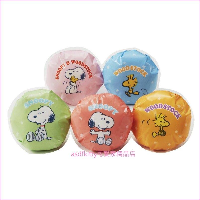 asdfkitty可愛家☆SNOOPY史努比圓球飯糰包裝紙-方便拿取食用-可愛形狀刺激食慾-日本製