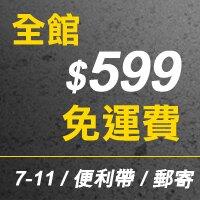 柒彩年代【NC100】可愛迷你動物戒指 韓國帶回復古色澤 正韓版~熱銷雜誌 單支價格