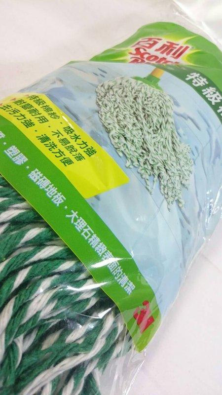 3M 百利 特級棉條拖把補充包 CR300【67275879】棉條拖把 拖把布 居家清潔《八八八e網購