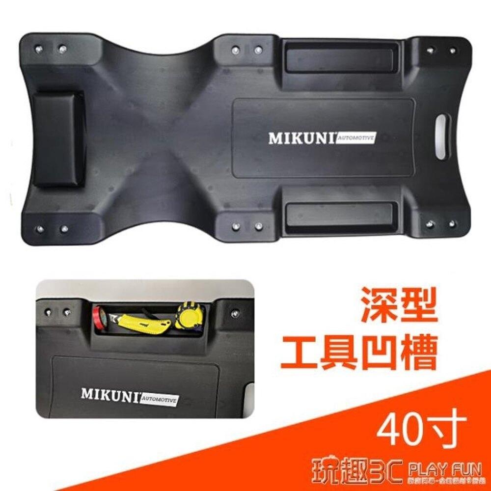躺板 36/40寸六輪加厚修車躺板滑板汽修躺板睡板車底盤維修工具