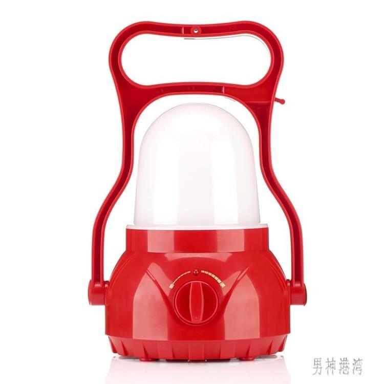 帳篷燈露營燈充電應急燈家用超亮野營LED照明馬燈 BF2984 年會尾牙禮物