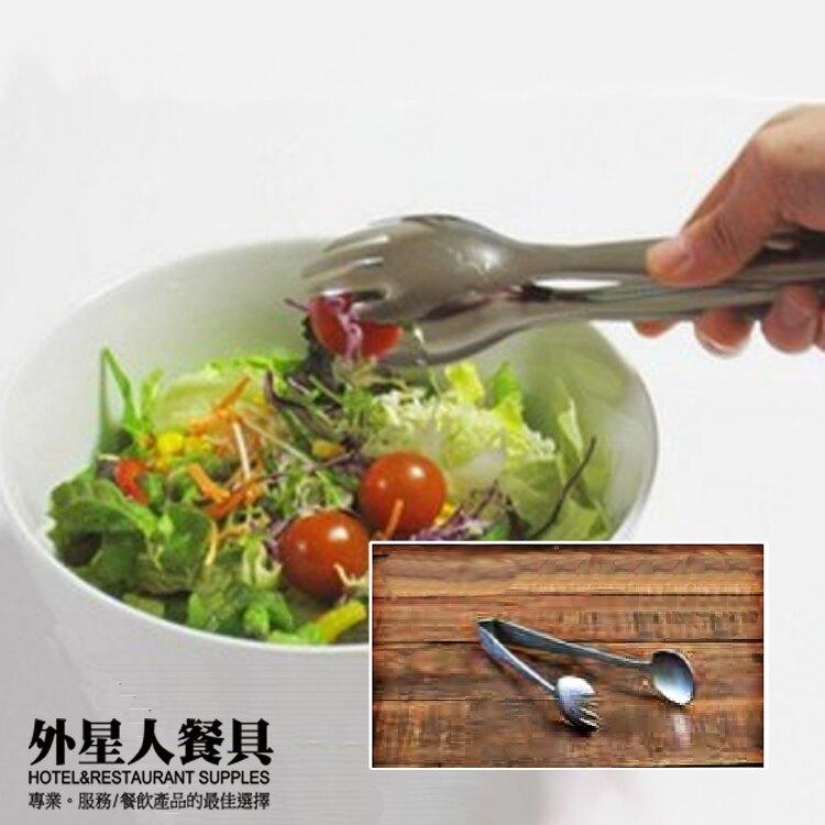 仿舊064906沙拉夾(19.5cm)日本製/復古風 工業風-外星人餐具