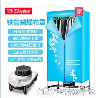 烘乾機家用速乾衣雙層便攜乾衣機小孩衣服烘乾機可拆卸衣櫃220V
