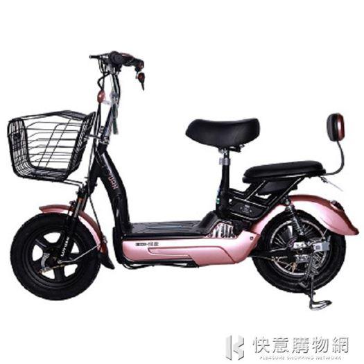 電動車電瓶車FBC女士迷你小型電動自行車 NMS快意購物網