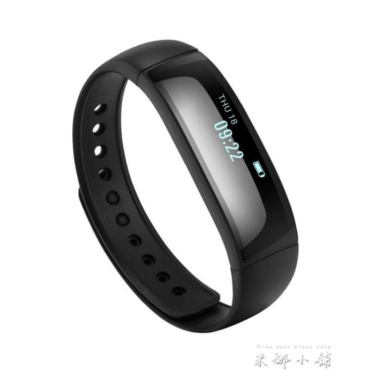 智慧手環男女計步器防水藍芽手錶健康睡眠安卓蘋果運動手環