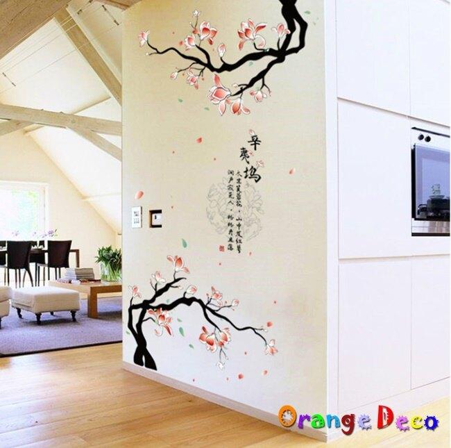 梅 DIY組合壁貼 牆貼 壁紙 無痕壁貼 室內設計 裝潢 裝飾佈置【橘果設計】