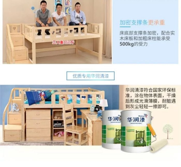 綠巨人家具網*實木兒童床多功能半高床带書桌组合床带護欄儲物床梯櫃床上床下櫃,樂天雙11