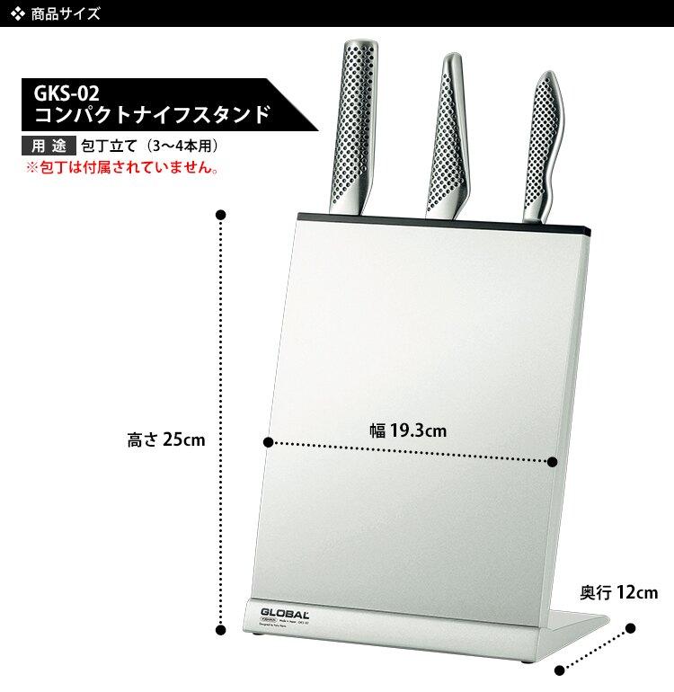 日本GLOBAL具良治/GKS-02刀架/FUJI-GL-GKS-02。共1色-日本必買(12960*2.0) 件件含運 日本樂天熱銷Top 日本空運直送 日本樂天代購