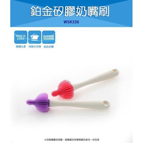 【sillymann】鉑金矽膠奶嘴刷-紫色/粉色