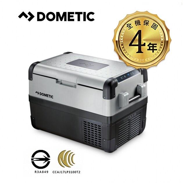 DOMETIC COOLFREEZE 最新一代CFX 系列智慧壓縮機行動冰箱(買就送冰箱保護套乙個) / CFX 50W