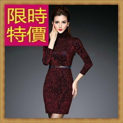 羊毛洋裝高領連身裙-時尚修身顯瘦保暖連衣裙子2色63c46【韓國進口】【米蘭精品】