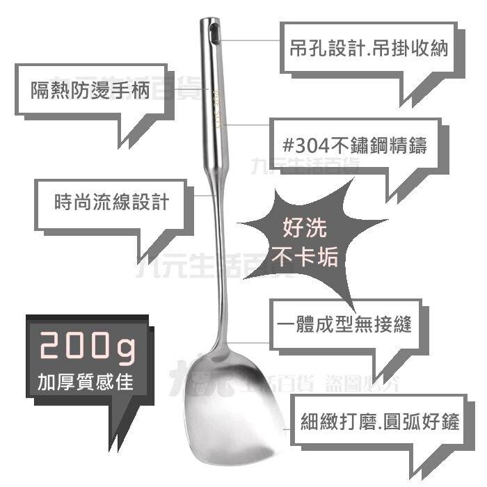 【九元生活百貨】EA 中空斷熱煎匙 #304不鏽鋼 無接縫鍋鏟 煎鏟