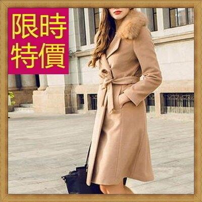 毛呢外套羊毛大衣-保暖長版女風衣2色62v25【韓國進口】【米蘭精品】