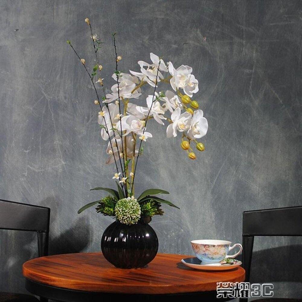 免運 仿真花 水清新中式蝴蝶蘭花藝仿真花套裝 客廳假花設計絹花玄關裝飾擺設