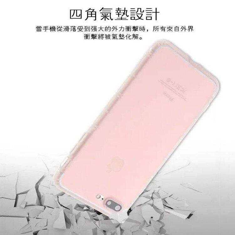 iPhone11 Pro Max iPhone X Xs XR i7 i6s i8 Plus 霧面空壓殼 手機殼 防摔殼