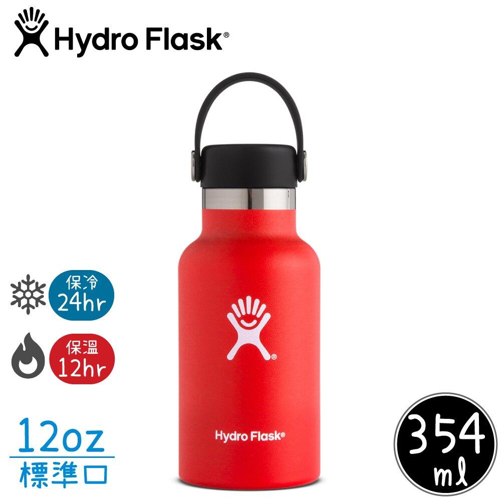 【Hydro Flask 美國 Hydration 真空保冷/熱兩用鋼瓶 12oz《熔岩紅》】HFS12SX/保溫杯/單手杯