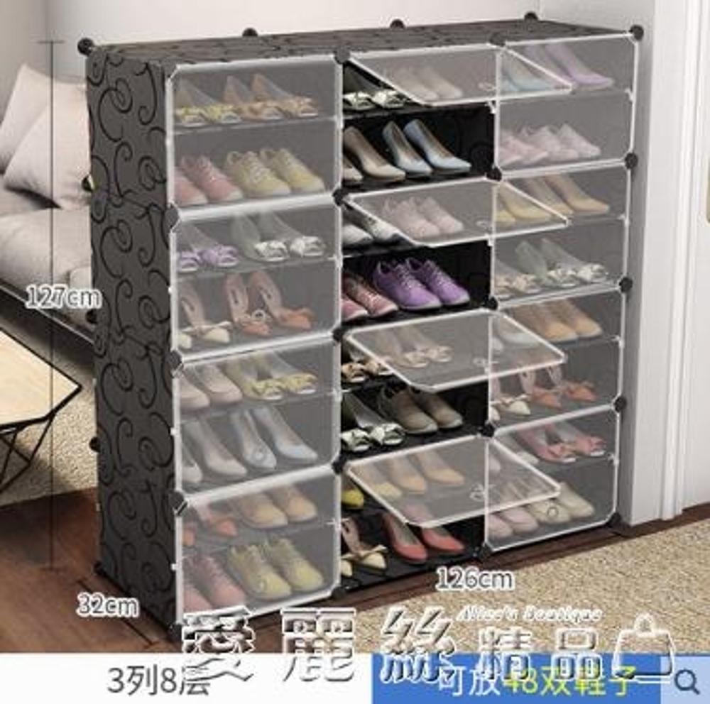 鞋櫃簡易經濟型防塵多層組裝家用省空間鞋架多功能簡約現代門廳櫃 LX 清涼一夏钜惠