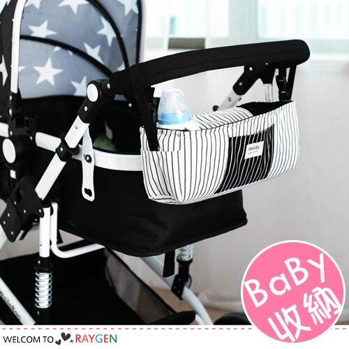 多功能直條紋嬰兒推車掛袋 收納袋 媽咪包