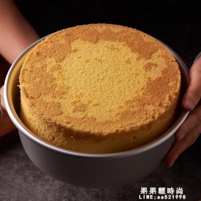 烘焙模具4寸6寸8寸10寸活底蛋糕模具 陽極加厚戚風蛋糕烤箱用包郵