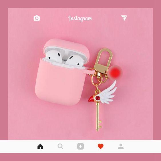 魔卡少女櫻蘋果airpods2保護套可愛iPhone無線藍芽耳機硅膠盒子殼