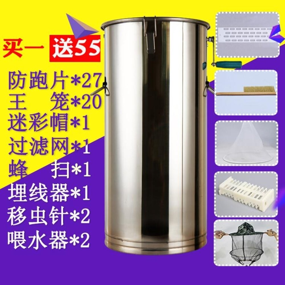無縫搖蜜機304全不銹鋼加厚小型蜂蜜分離搖糖打糖機養蜂工具  名購居家ATF 新春鉅惠