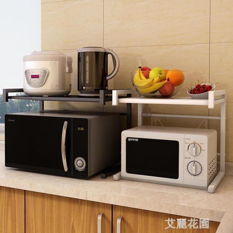 廚房置物架伸縮放微波爐架子電飯煲烤箱收納儲物雙2層落地家用品