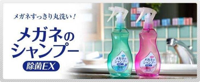 日本【SOFT99】泡沫眼鏡清潔液補充包160g