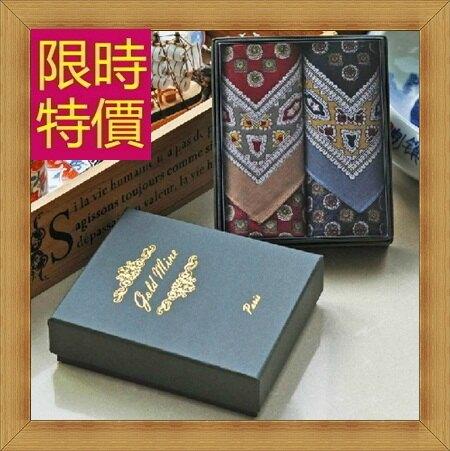 ★手帕 禮盒-父親節情人節禮物優雅純棉紳士配件7款57r8【獨家進口】【米蘭精品】