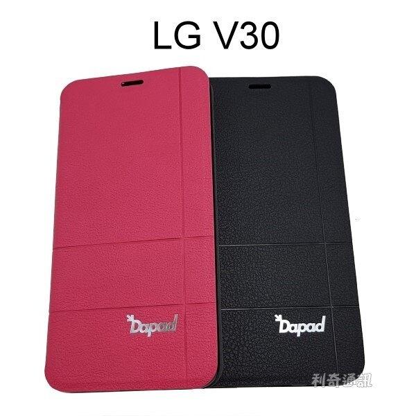 【Dapad】經典隱扣皮套 LG V30