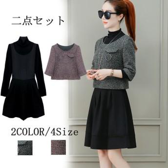 2019年春モデルの新型韓国版流行気質小香風長袖ワンピース2点セットの女性