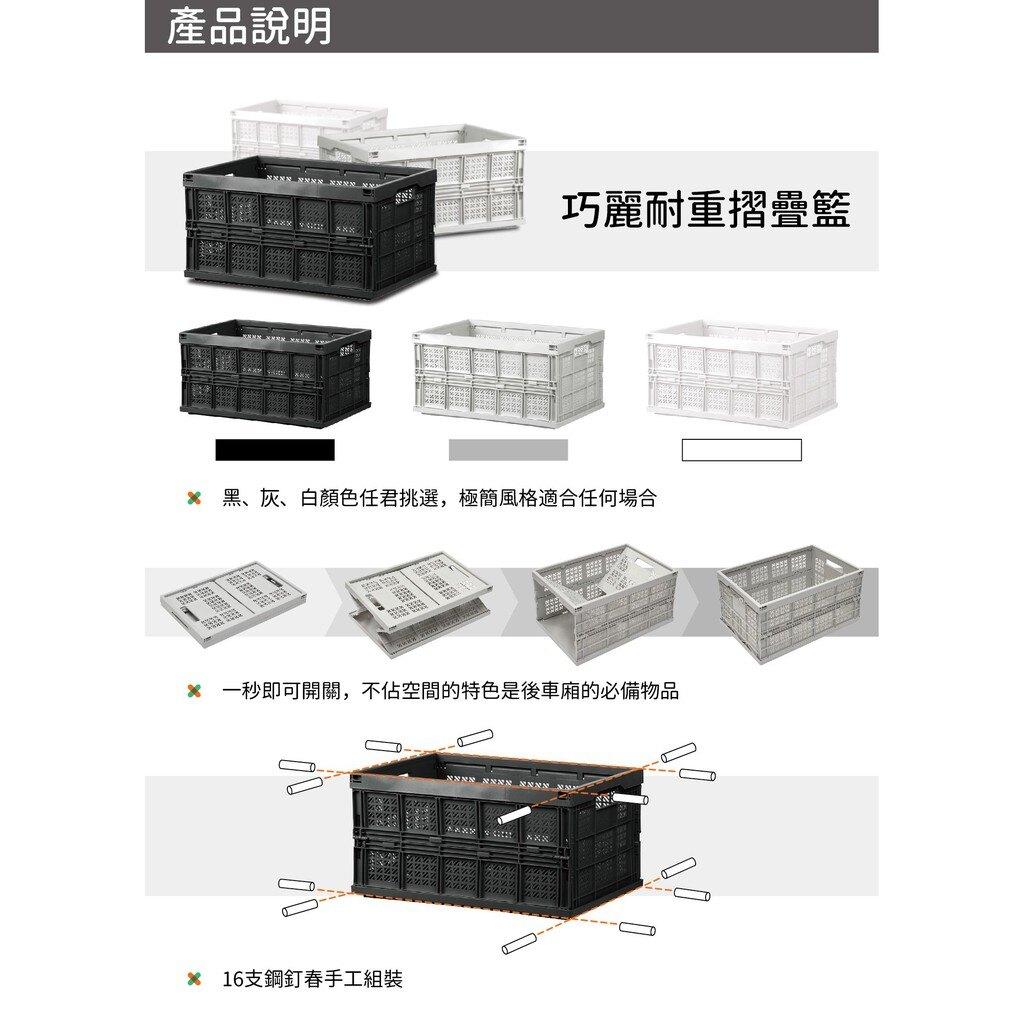 【量大可議價】【灰】樹德巧麗耐重摺疊籃 FB-5336 可疊式/可重壓/折疊籃/收納籃/整理籃/果籃