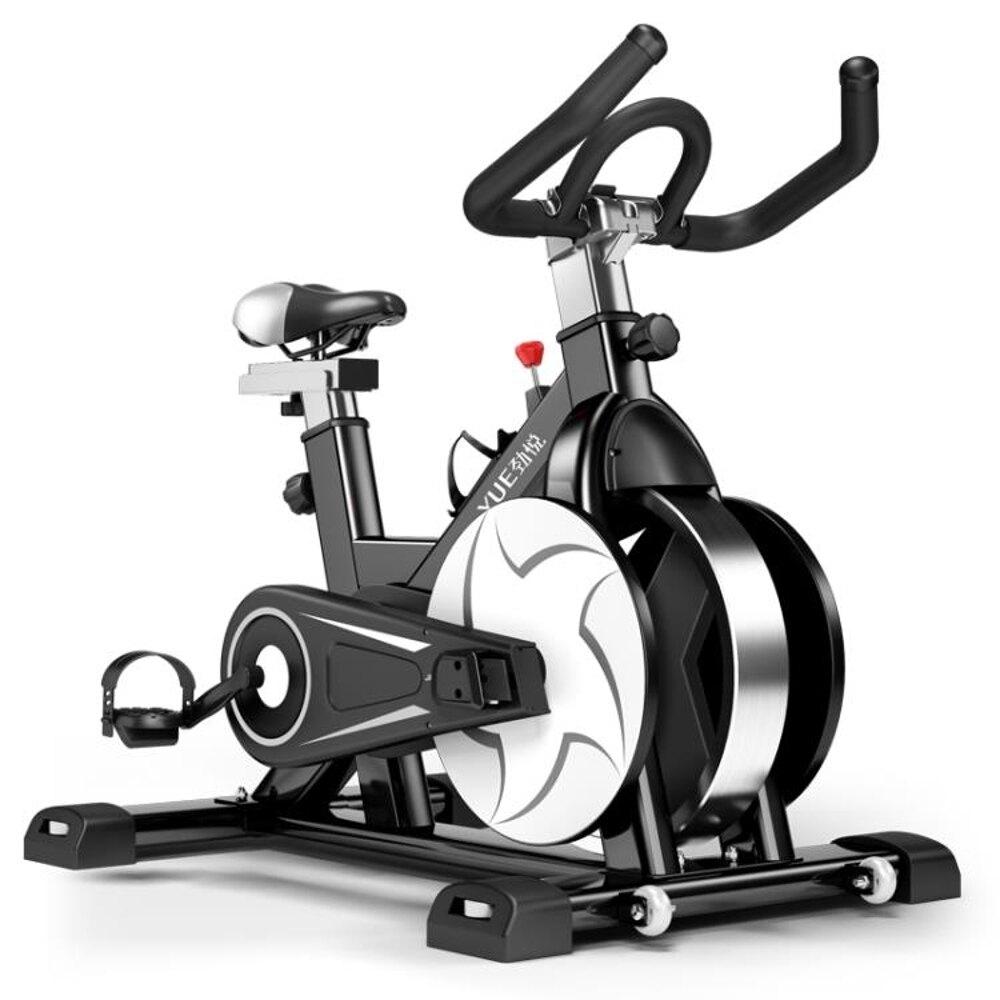勁悅動感單車跑步健身車家用腳踏車室內運動自行車器健身器材     【歡慶新年】
