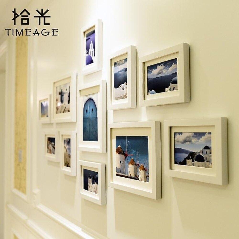 照片墻簡約現代相框墻黑白創意組合相片墻客廳背景墻裝飾相框掛墻  全館免運