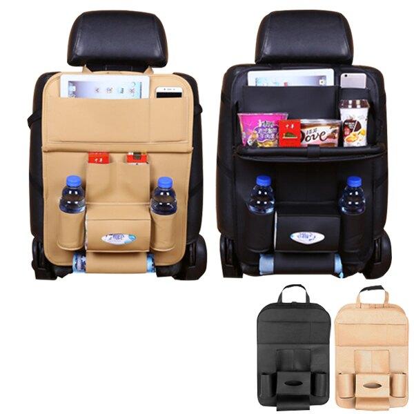 汽車 多功能 椅背收納袋 折疊餐桌 儲物收納袋 椅背置物袋 椅背掛袋