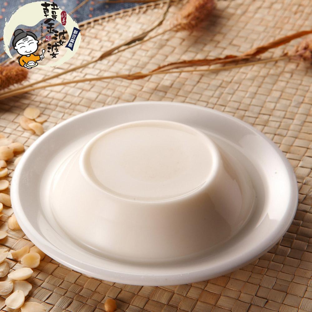 府城十大伴手禮;米其林三星之旅推薦;台灣百大觀光特產;豆腐酪慈母心,甜點好滋味